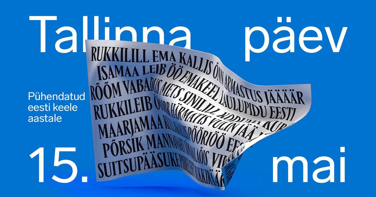 Tallinn dag 2020